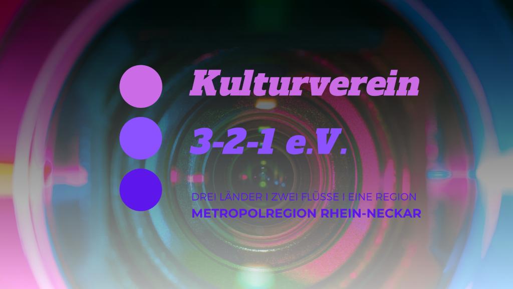 Hintergrund Objektiv Logo
